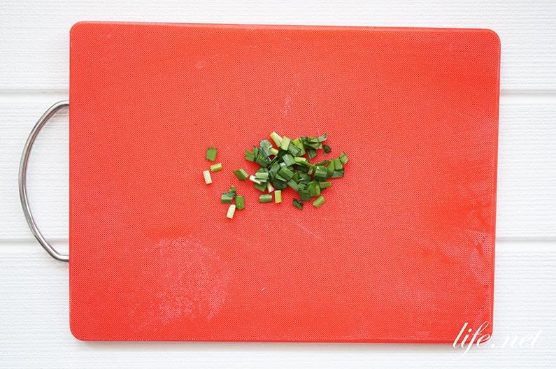 あさイチの山東風ふわふわ卵炒めのレシピ。干しエビ入りの本格中華。