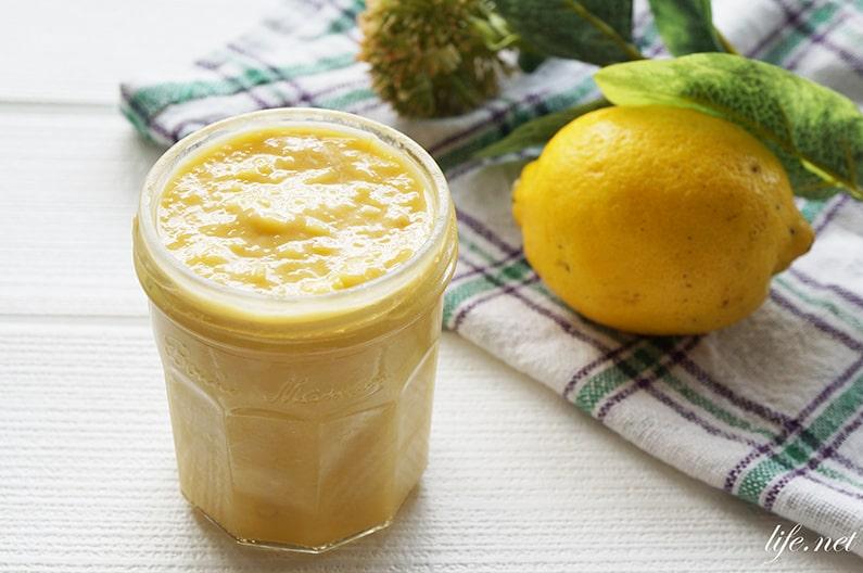 レモンカードのレシピ。あさイチで話題、卵黄入りの絶品クリーム。