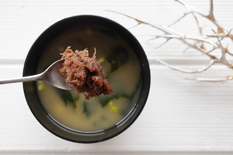 すりおろしごぼうのお味噌汁のレシピ