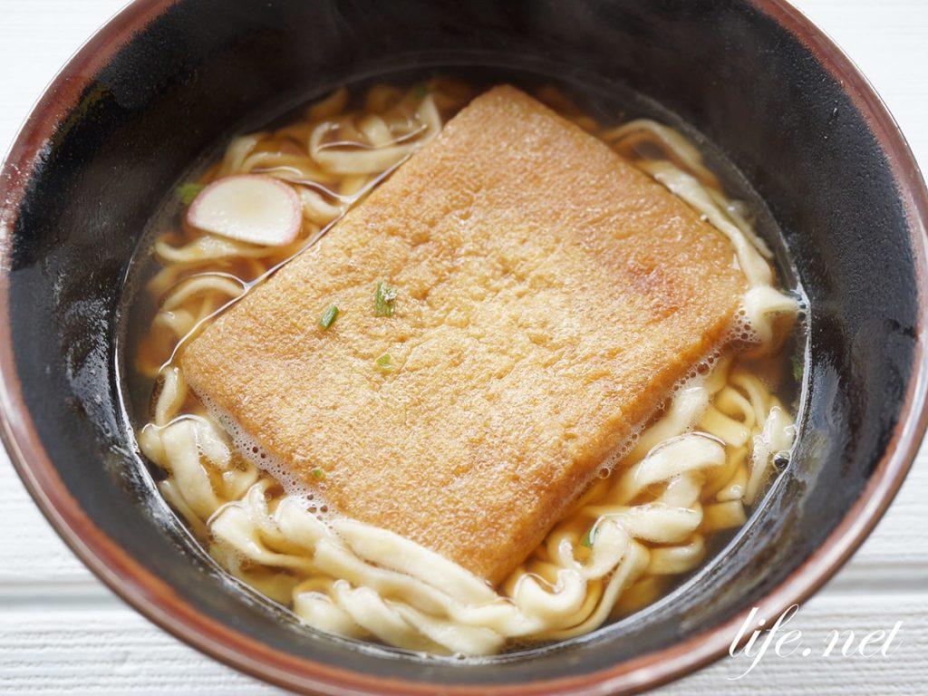 レンジでどん兵衛が生麺風になるレシピ。テレビで話題の食べ方。