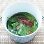 しそのピリ辛オイル漬けの作り方とアレンジレシピ。大葉とごま油で。