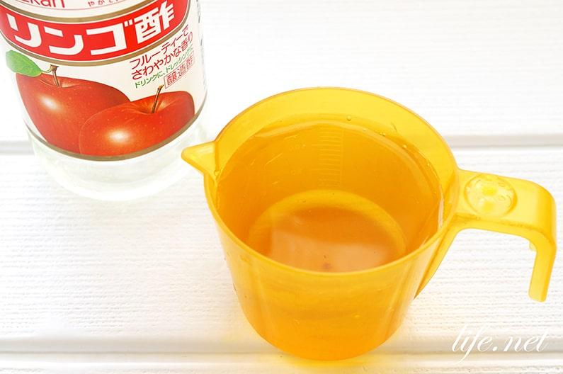 酢にんじんの作り方とアレンジレシピ。ダイエットにもおすすめ。