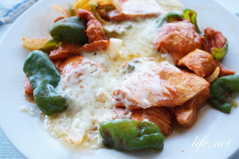 ヒルナンデスのチーズタッカルビのレシピ。めんつゆで簡単!