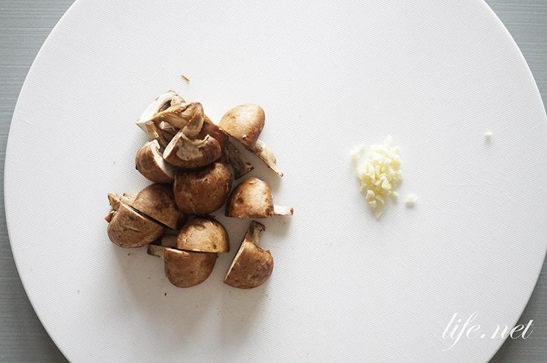 志麻さんのタコのエスカルゴバターソースのレシピ。パセリとにんにくで。