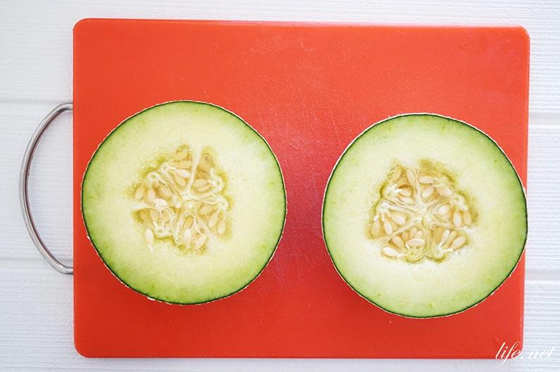 一口大のメロンの切り方。お弁当にもおすすめの2パターンを紹介。