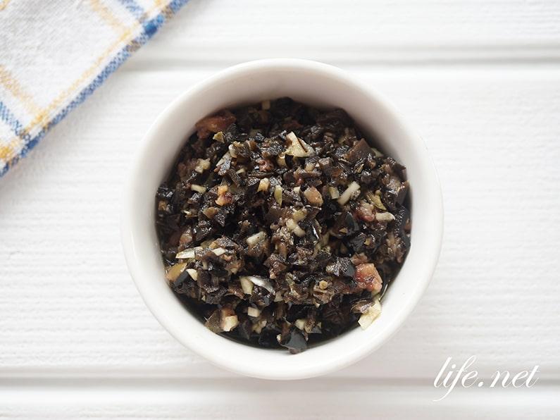 志麻さんのタプナードソースの作り方と使い方。おすすめレシピを紹介。