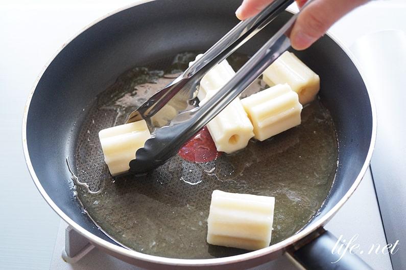ちくわぶカヌレのレシピ。マツコの知らない世界で話題のスイーツ。
