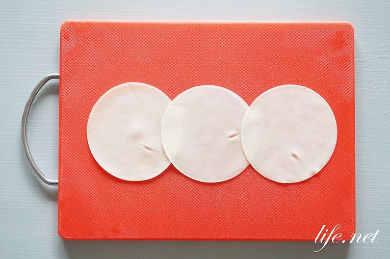 バラ餃子の作り方。あさイチで話題の餃子の皮で作る薔薇の包み方。