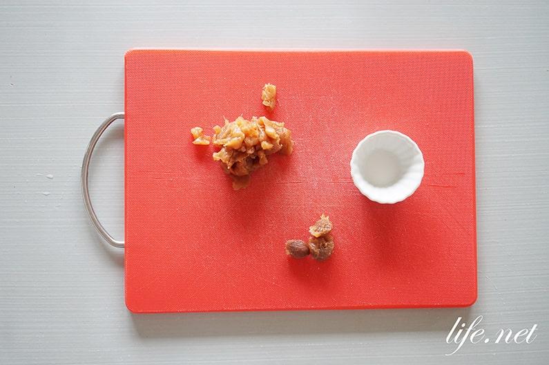 志麻さんの梅干しあんこパイのレシピ。甘じょっぱいスティックパイ。