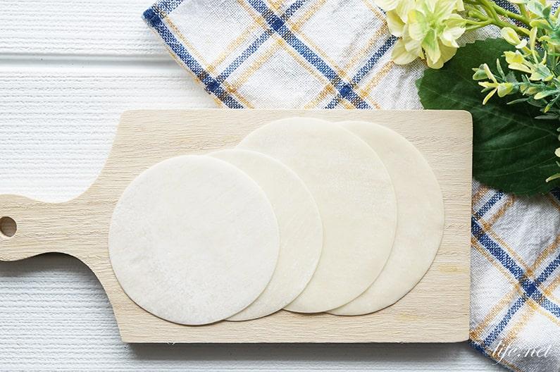 餃子の皮で作るキャンディ包みの作り方。あさイチで話題のアレンジ。