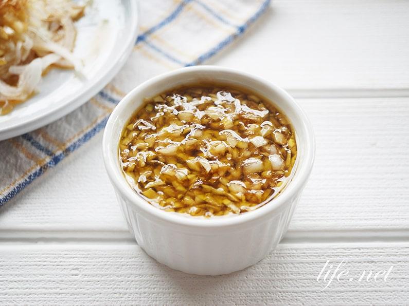 あさイチの新玉ねぎのドレッシングのレシピ。みじん切りで簡単。