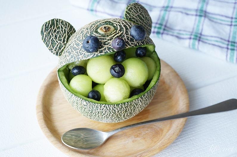 メロンのクマの作り方。子供が喜ぶカットアレンジにおすすめ。