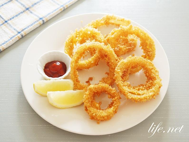 オニオンリングフライのレシピ。パン粉で簡単にサクサク!人気の味。