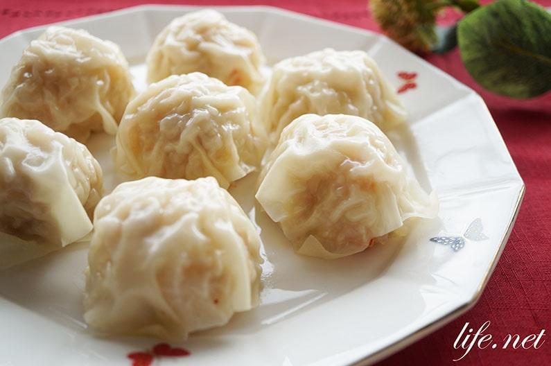 平野レミさんの逆さまシュウマイのレシピ。モニタリングで話題に。