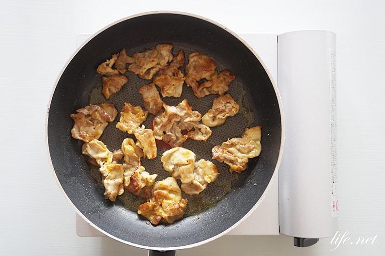 男子ごはんのマーボーカレーのレシピ。テイルズのアイテムを再現!?