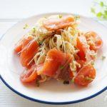 切り干し大根とサーモンのトマトサラダのレシピ。甘酢味噌で!