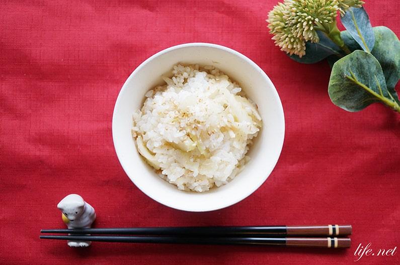あさイチのセロリとおかかの混ぜご飯のレシピ。ハレトケキッチンで紹介。