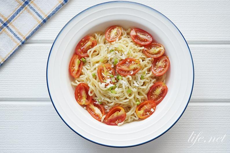 トマトのカッペリーニ風冷やし中華のレシピ。絶品イタリアン風。