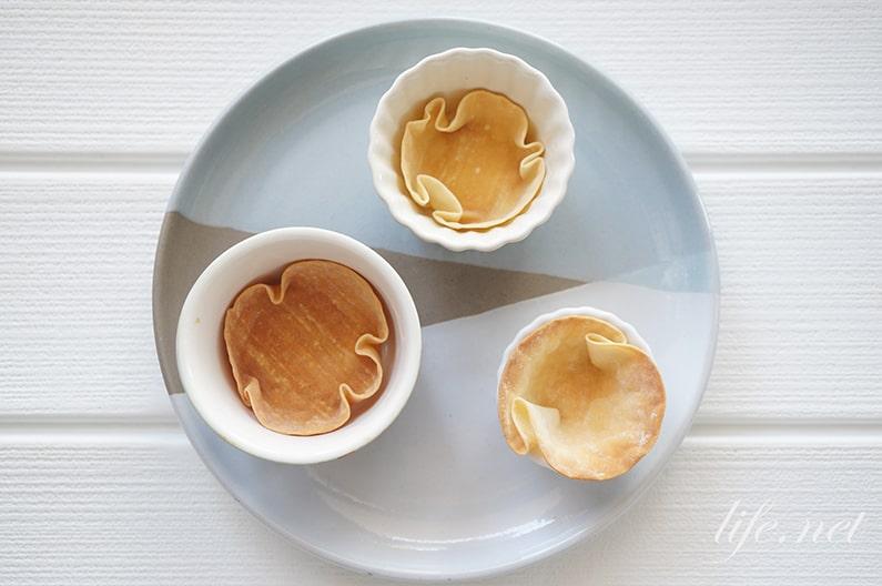 餃子の皮でお弁当のおかずカップを作る方法。あさイチで話題に。