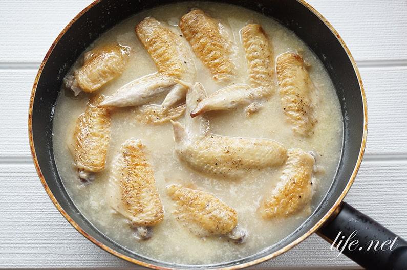 志麻さんの手羽先オレンジソースのレシピ。白ワインとミントで絶品。