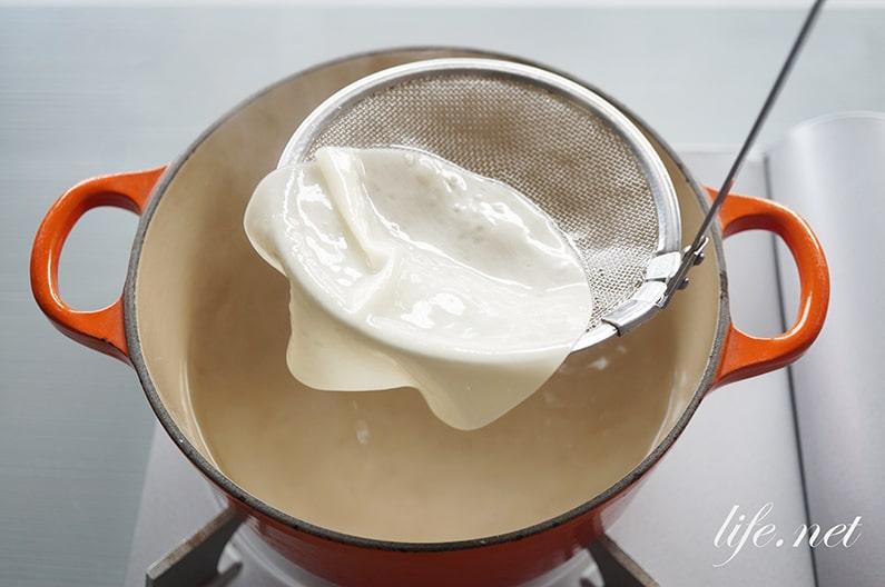 餃子の皮で生八つ橋ができるレシピ。あさイチで話題の作り方。