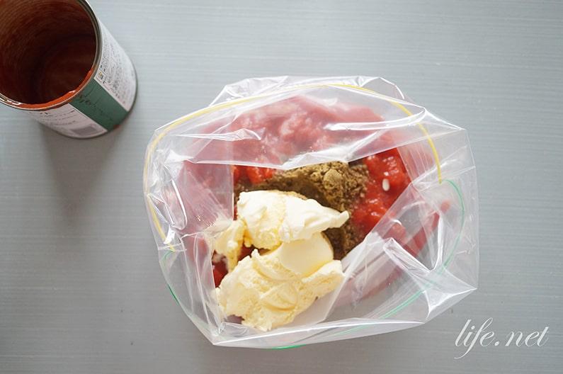 バニラアイスで簡単バターチキンカレーのレシピ。ヒルナンデスで話題。