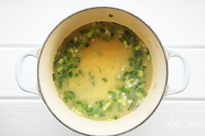 平野レミさんのえびの殻スープのレシピ。だしが出て最高です。