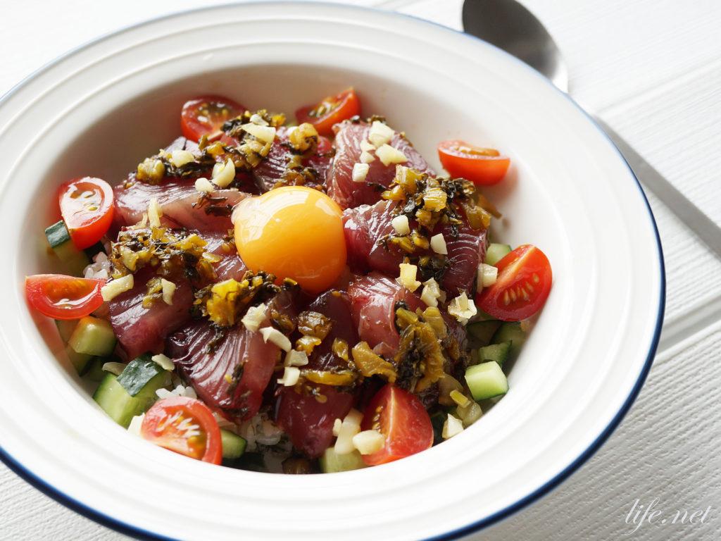 平野レミさんのカツオのイタめし丼のレシピ。NHKごごナマで紹介。