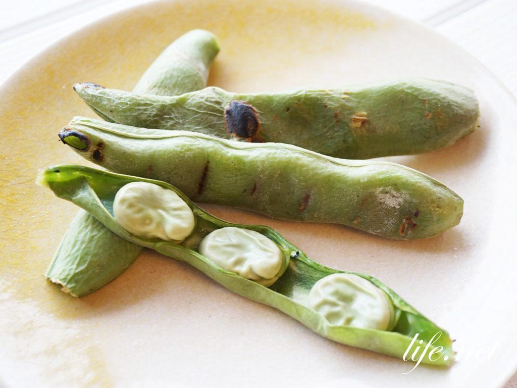 焼きそら豆の作り方。塩水とグリルで焼くとホクホクになるレシピ。