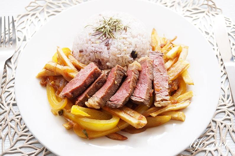 ロモ・サルタードのレシピ。ペルー風牛肉と野菜の醤油炒めの作り方。