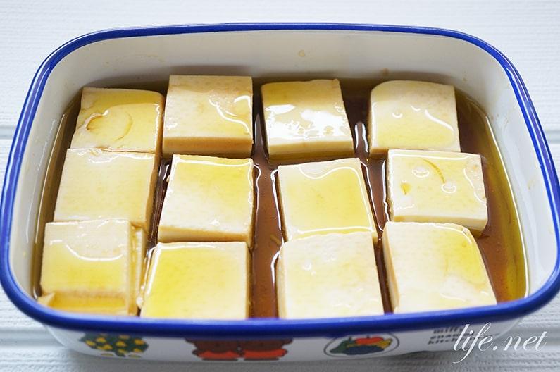 オイル漬け豆腐のレシピ。ヒルナンデスで話題の常備菜になる作り方。