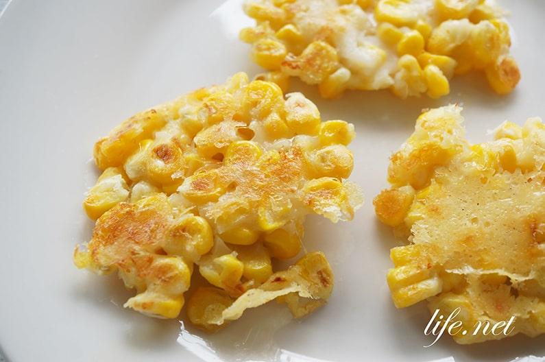 とうもころしのチーズおやきのレシピ。片栗粉と小麦粉で簡単!