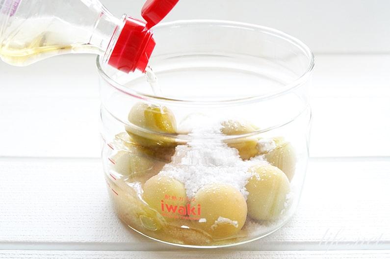 梅漬けの作り方。NHKごごナマで話題のレシピ。