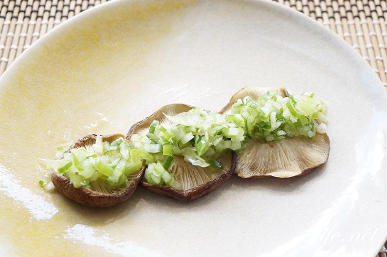 ネギ塩牛タン風しいたけのバズレシピ。リュウジさんの絶品メニュー。