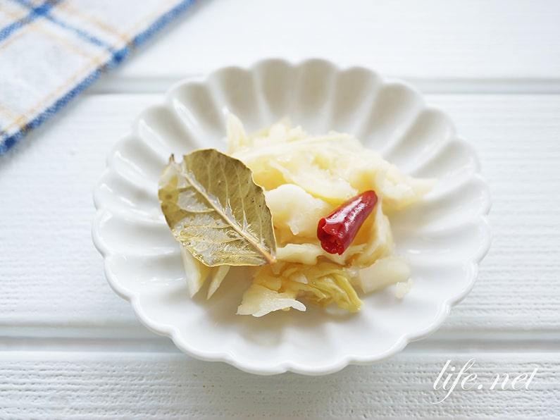 平野レミさんのキャベツの芯のピクルスのレシピ。電子レンジで簡単。