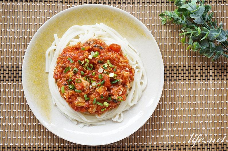 サバ缶とトマトの冷やしうどんのレシピ。あさイチで話題、簡単です。
