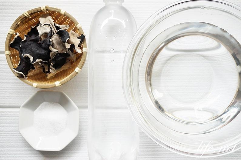 きくらげの戻し方。あさイチで話題、炭酸水+お湯+砂糖で早く戻る!