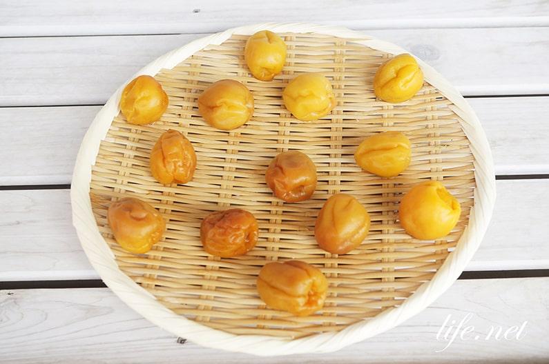 さしす梅漬けのレシピ。簡単!干さない梅干しの作り方。