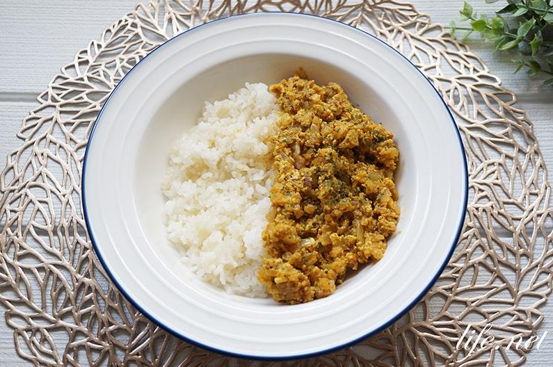 オイル漬け豆腐で作るキーマカレーのレシピ