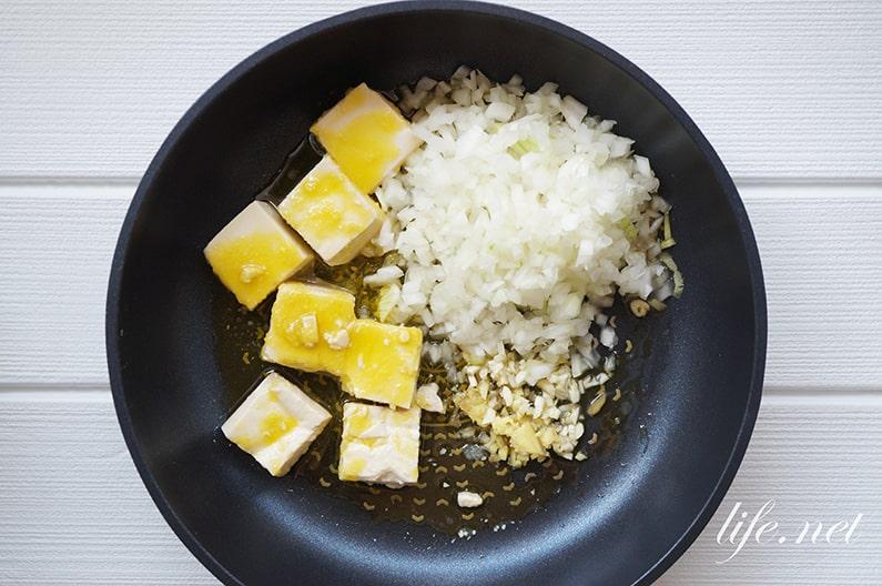 オイル漬け豆腐のレシピ。ヒルナンデスで話題のアレンジも紹介。