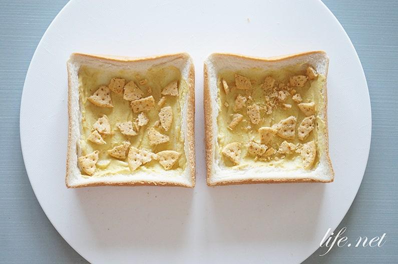 平野レミさんのヘコパンキッシュのレシピ。食パンで簡単キッシュ。