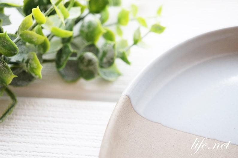 志麻さんのレシピ。沸騰ワード10で紹介。