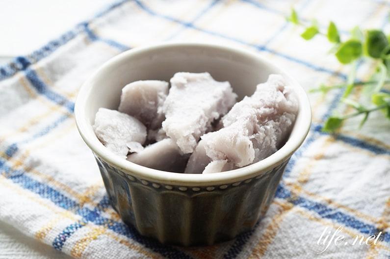 ブルーベリー牛乳アイスのレシピ