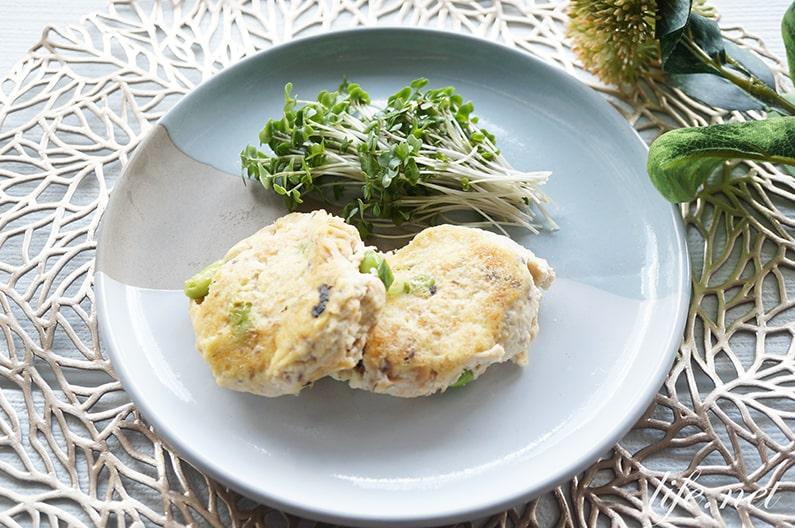 あさイチの豆腐とひじきの落とし揚げのレシピ。
