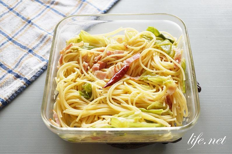山本ゆりさんのレンジペペロンチーノのレシピ。電子レンジで簡単!