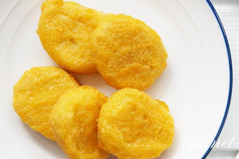 枝豆ナゲットのレシピ。相葉マナブで話題、枝豆タルタルソースで。