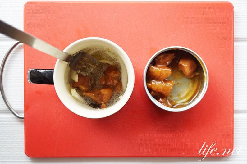 マグカップ親子丼のレシピ。教えてもらう前と後で話題、レンジで簡単