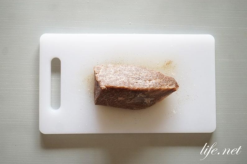 ゆうこりんのローストビーフのレシピ。家事ヤロウで話題の作り方。