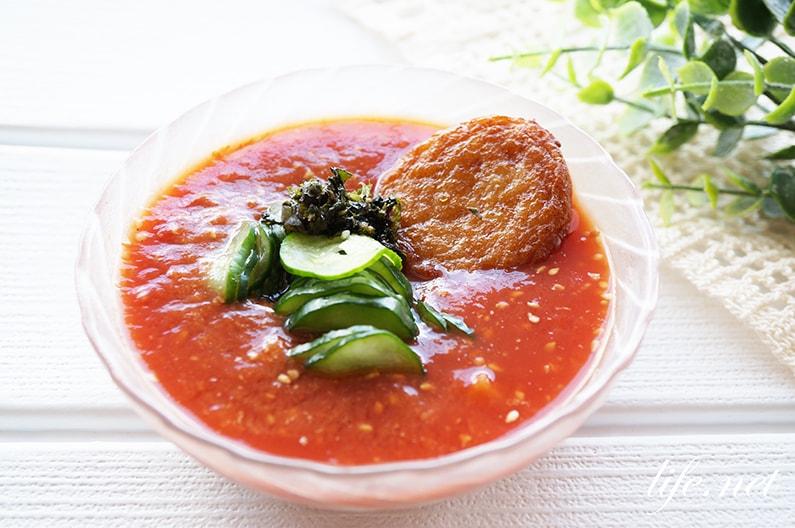 トマトジュース味噌汁のレシピ。ヒルナンデスで話題の冷や汁風。