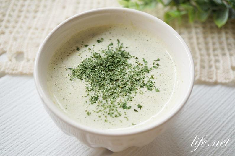 ピーマンポタージュの作り方。ヒルナンデスの豆乳を使ったレシピ。